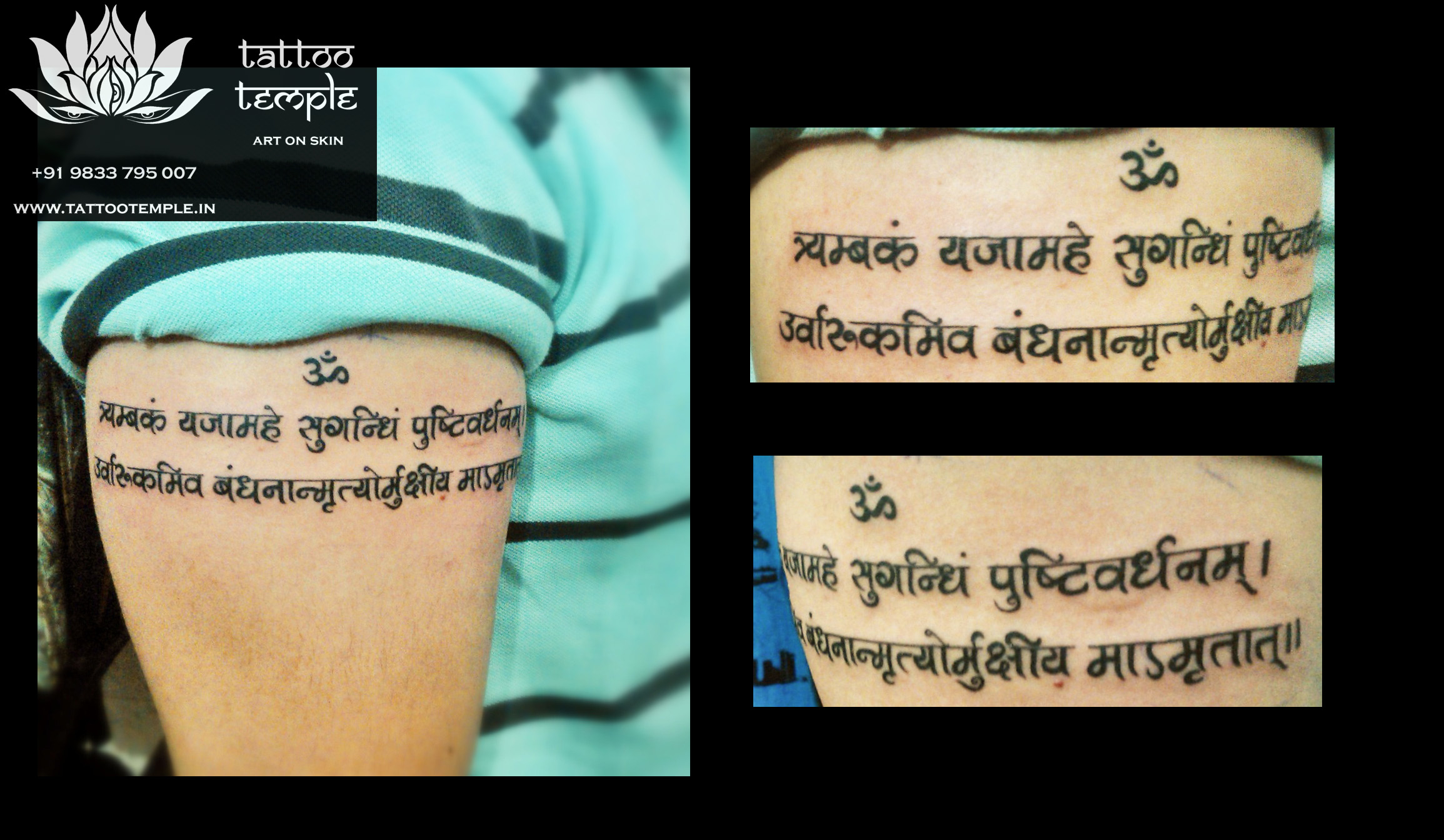 Mantra Tattoos