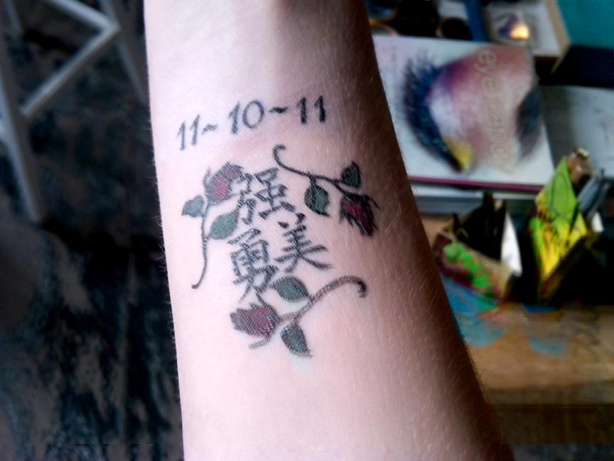 Customized fake tattoos