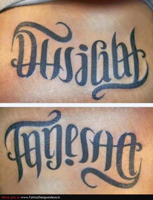 Make Ambigram Tattoos