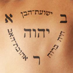 Hebrew phrases Tattoos